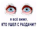 http://imgdepo.ru/id/i5950130