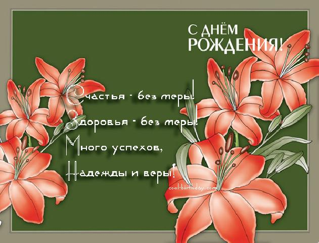http://imgdepo.ru/out.php/i100231_21.jpg