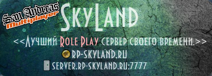 SkyLand RolePlay. I182570_1copy