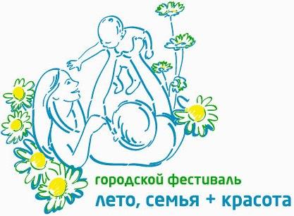 логотип семьи: